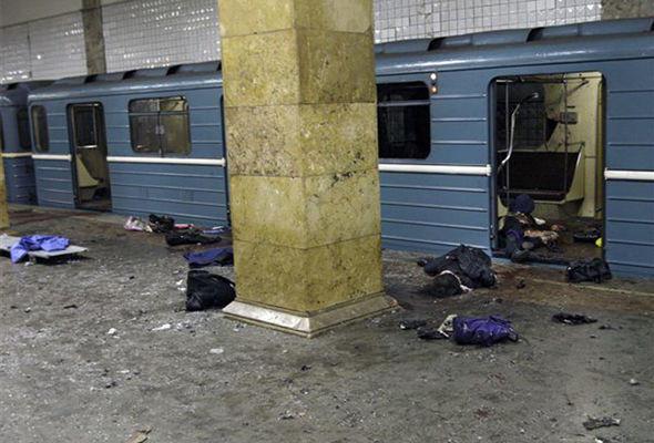 Metroda baş verən terror aktından 24 il ötür