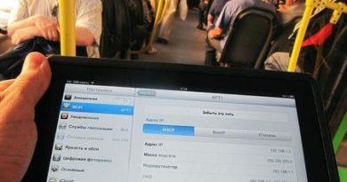 Avtobuslarda Wi-Fi niyə işləmir?