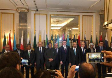 Bakıda OPEC-in iclası başladı