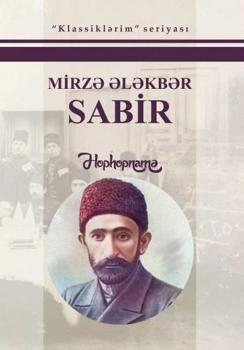 """Məşhur """"Hop-Hopnamə"""" kitabının audio  versiyası hazırlanıb"""