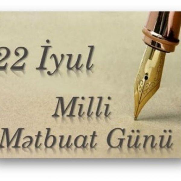 Milli Mətbuat Gününə həsr olunmuş sərgi virtual rejimdə istifadəçilərə təqdim edilib