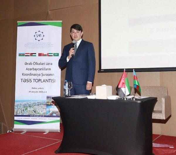 Ərəb Ölkələri üzrə Azərbaycanlıların Koordinasiya Şurası təsis olunub