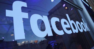 """""""Facebook""""un adı DƏYİŞDİRİLƏCƏK"""